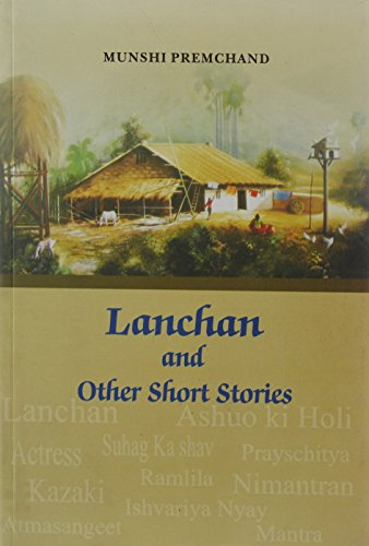 Lanchan and Other Short Stories (Indian Classics)