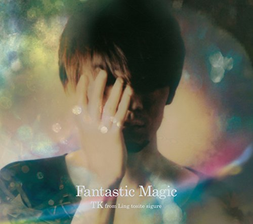 Fantastic Magic(初回生産限定盤)(DVD付)