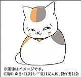 ニャンこよみ 夏目友人帳 2014年 卓上カレンダー
