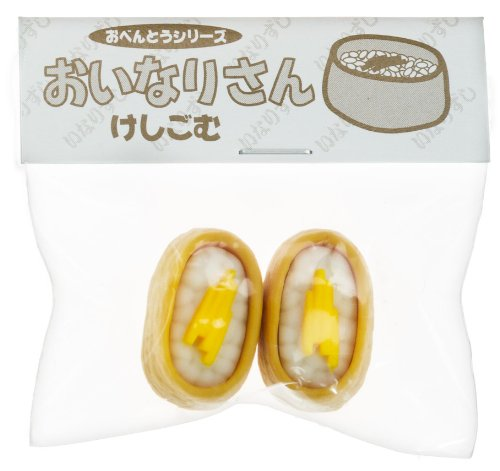 "Oinarisan - Fried Bean Curd Sushi ~0.8"" Mini-Eraser: Collectible Non-PVC Bento Eraser Series (Japanese Import) - 1"