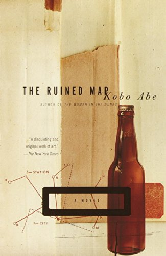 The Ruined Map (Vintage International)