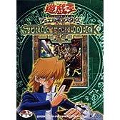 遊戯王 YU-GI-OH STRUCTURE DECK 城之内編 Volume.2
