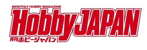 Hobby JAPAN (ホビージャパン) 2014年 05月号