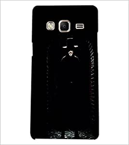 PrintDhaba Bright eyes D-2195 Back Case Cover for SAMSUNG Z3 (Multi-Coloured)