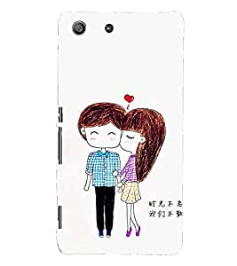 PRINTSHOPPII LOVE Back Case Cover for Sony Xperia M5 Dual E5633 E5643 E5663:: Sony Xperia M5 E5603 E5606 E5653