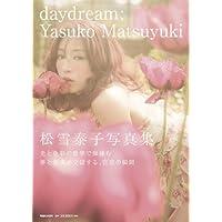 松雪泰子写真集 daydream