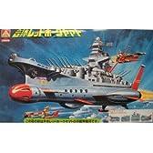 合体マシン 合体戦艦 レッドホークヤマト