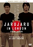 JARUJARU IN LONDON [DVD]