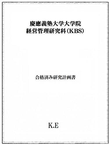 kbs-japanese-edition