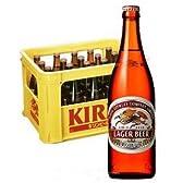 キリンラガービール 中瓶 500ml×20本 (1ケース)