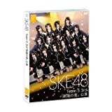 SKE48 Team S 3rd「制服の芽」