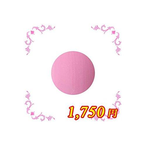 ing シーソー PKー007 4g