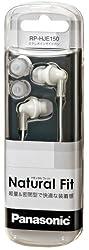 Panasonic ステレオインサイドホン ホワイト RP-HJE150-W
