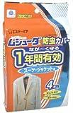 ムシューダ防虫カバー スーツ・ジャケット用 1年防虫4枚入