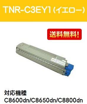 【クリックで詳細表示】OKI トナーカートリッジTNR-C3EY1 イエロー 純正品: パソコン・周辺機器