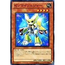 遊戯王カード 【 ゼンマイソルジャー 】 GENF-JP013-N 《ジェネレーション・フォース》