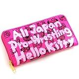 ハローキティ[All Pro-Wrestling] プロレスキティ 長財布 ピンク