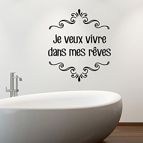 adesiviamor-i-want-my-dreams-wallstickers-pegatinas-de-pared-negro-large