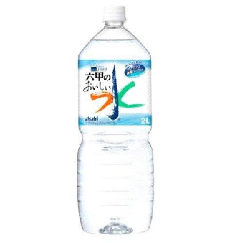 アサヒ 六甲のおいしい水 2000ml×6本