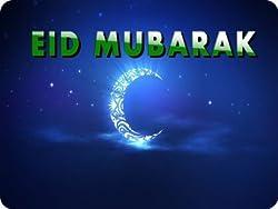 Eid Mouse Pad