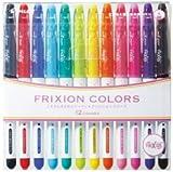 FRIXION COLORS/フリクションカラーズ【12色セット】 SFC-120M-12C