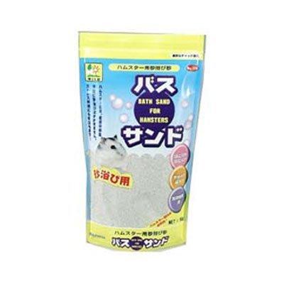 SANKO ハムスター用砂浴び砂 バスサンド 1kg