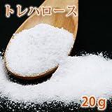 Amazon.co.jpトレハロース 20g 【保湿剤/手作りコスメ】