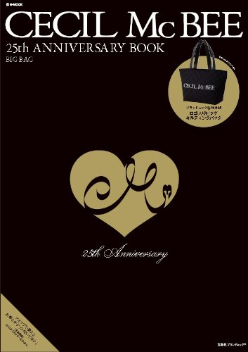 CECIL McBEE 25th ANNIVERSARY BOOK BIG BAG (e-MOOK 宝島社ブランドムック)
