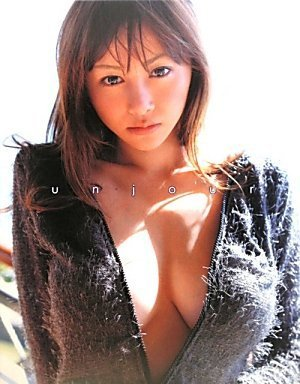unjour(アンジュール)―杉原杏璃写真集