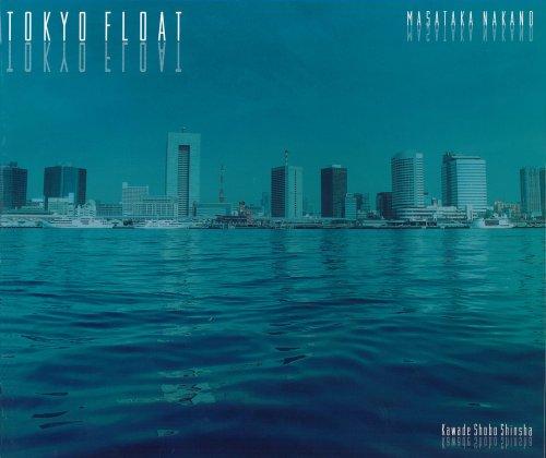 TOKYO FLOAT
