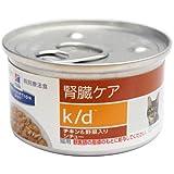 Hill's Prescription Diet k/d Feline Renal Health Chicken & Vegetable Stew Canned Cat Food 24/2.9 oz