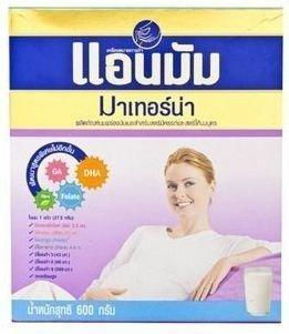 Anmum Milk Powder Plain For Pregnant Women 600G (Net 21.16 Oz) front-508940