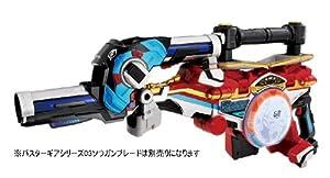 特命戦隊ゴーバスターズ バスターギアシリーズ08 DXライオブラスター