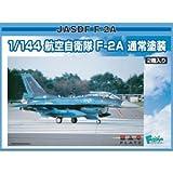 1/144 F-2A 通常塗装 (PF-11)