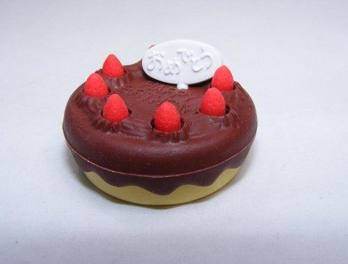 Rêve gâteau d'anniversaire au chocolat Gommes japonaise