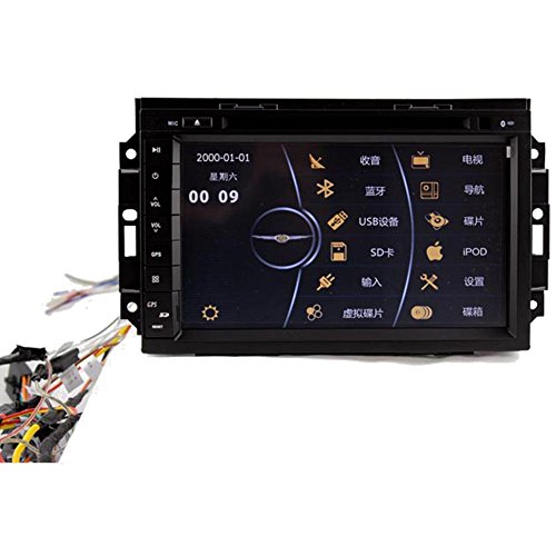 generic-8-inch-auto-dvd-player-for-chrysler-aspen-2004-2005-2006-jeep-cherokee-commander-compass-pat