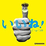BEST FRIEND��GReeeeN