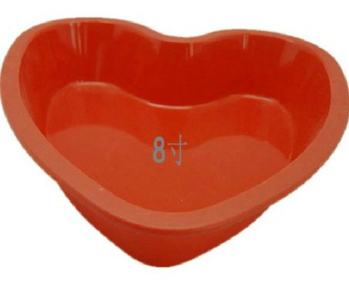 Allforhome(TM) Bakeware 8 Inch Heart Nonstick Flexible Silicone Oven Cake Baking Candy Making Moulds Cake Pans DIY Bread Loaf Toast Mold Multifunction (Toast Oven Pans compare prices)