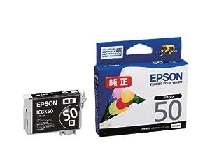 EPSON インクカートリッジ ICBK50 ブラック
