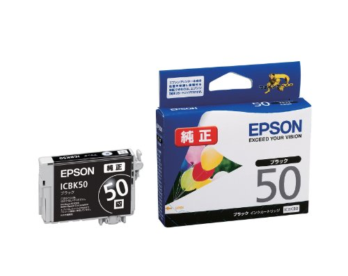 EPSON ink cartridge ICBK50 black