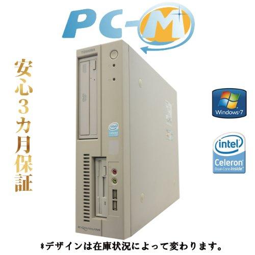 【Office2013搭載】【デスクトップパソコン】【Win7 pro 32Bit搭載】東芝3420/Celeron Dual Core2.0GHz搭載/メモリ2GB/HDD80GB/DVD-ROM