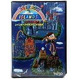 Rainbow Islands Extra: The Story of Bubble Bobble [Japan Import]