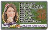 アイドルグッズ AKB48 ファンカード FC-12 秋元才加
