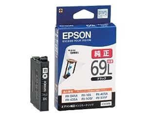 EPSON 純正インクカートリッジ ICBK69L 大容量ブラック