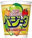 日清カップヌードル ベジータ キャベツ&ベーコン 1ケース(20食入)