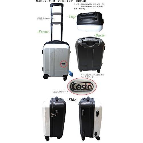 【Costa】コスタ 軽量・ABSジッパーキャリーケース Sサイズ 4輪 ブラック色【NSVcha44】【機内持込みサイズ】ポリカーボネイト・TSAロック搭載・キャリー・スーツケース