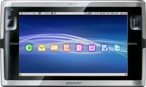 【Amazonの商品情報へ】SHARP Net Walker (ネットウォーカー) モバイルインターネットツール シルバー系 PC-T1-S