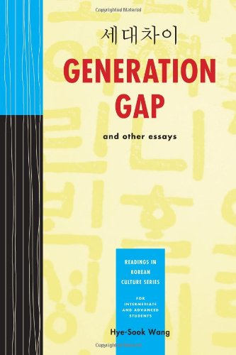 an essay on generation gap