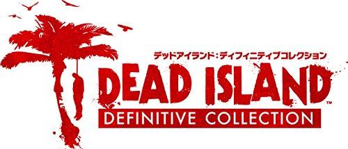 デッドアイランド:ディフィニティブコレクション