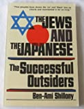 The Jews & the Japanese: The Successful Outsiders